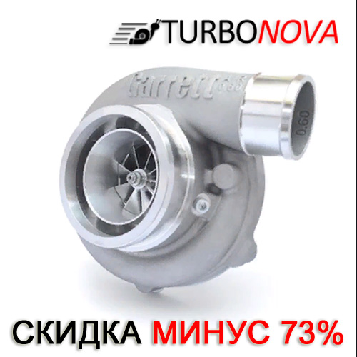 TURBONOVA -