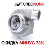 КУПИТЬ ТУРБИНУ СКИДКА - КУПОН МИНУС 73%